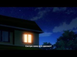 Seikatsu Shuukan The Animation 1
