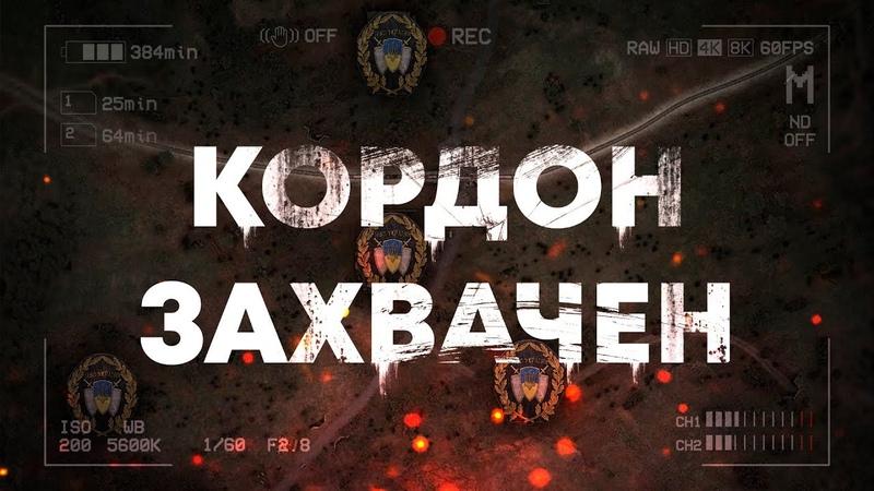 Играем за ВОЕННОГО STALKER Call of Chernobyl by stason 6 02 1
