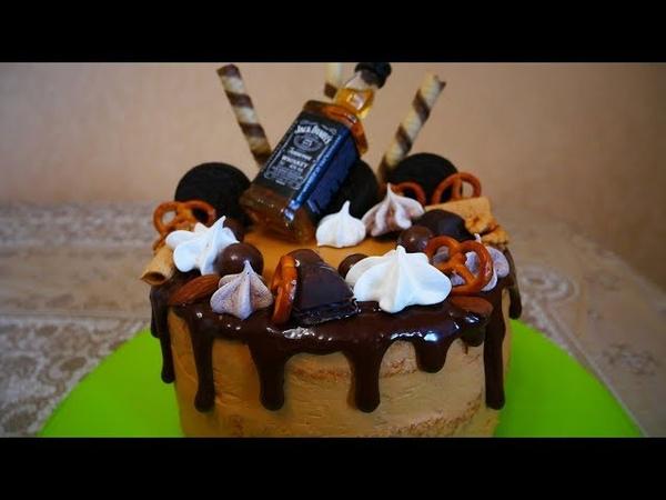 Мужской торт на день рождения ТОРТ для МУЖЧИНЫ своими руками УКРАШЕНИЕ ТОРТОВ