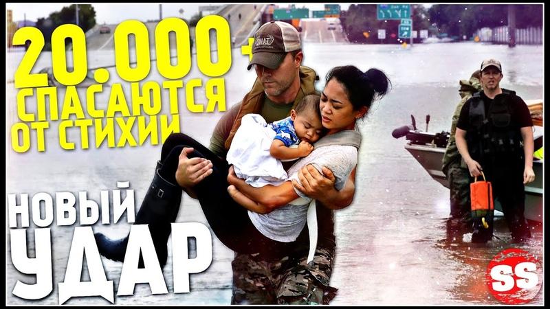 Торнадо в США СНОСИТ ДОМА Ураган в Китае Извержение вулкана Наводнение Катаклизмы за неделю