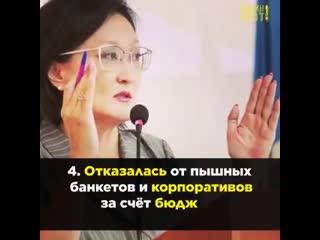 В Якутске происходит не вероятное: новый мэр Якутска Сардана Авксентьева  яркий пример чиновника здорового человека.
