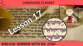 Learn Biblical Hebrew 17: Piel Perfect Verbs