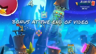 angry birds 2 clan battle  Bubbles. 11rooms (fp 910) bonus at the end of video