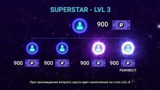 СТАРТ МАТРИЦЫ  В 16-00 Официальное видео #SuperStars НОВЫЙ МАРКЕТИНГ