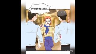 (Перевод)Манга Дорогая ты принадлежишь мне 96,97 глава