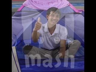 В китайских университетах ставят палатки любви для родителей первокурсников
