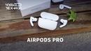 Apple AirPods Pro первый обзор