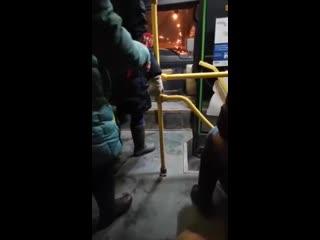 Конфликт с водителем автобуса