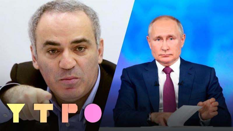Количество лжи зашкаливает Гарри Каспаров о Прямой линии выборах и встрече Путина и Байдена