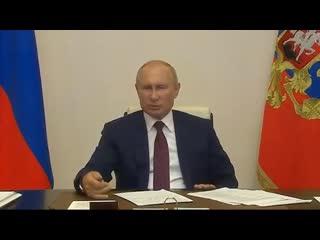 Реакция Владимира Путина на информацию о том, что на американском посольстве в Москве вывесили флаг ЛГБТ