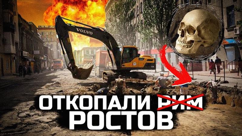 Останки людей после катастрофы в Ростове на Дону