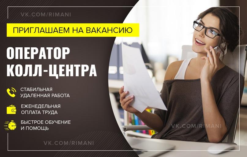 Работа на дому бухгалтером удаленный доступ вакансии главный бухгалтер организации должен руководствоваться данными обследований организации