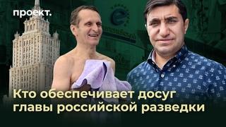 Друзья Путина и глава разведки: как азербайджанский миллиардер связан с руководством России?