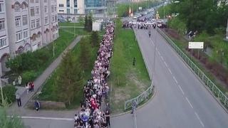 ВТатарстане простились сдетьми иучителями, которых застрелил напавший нагимназию вКазани. Новости. Первый канал