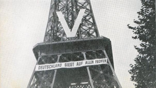 Эйфелева башня во время немецкой оккупации, 1940 год Надпись: «Германия побеждает на всех фронтах»