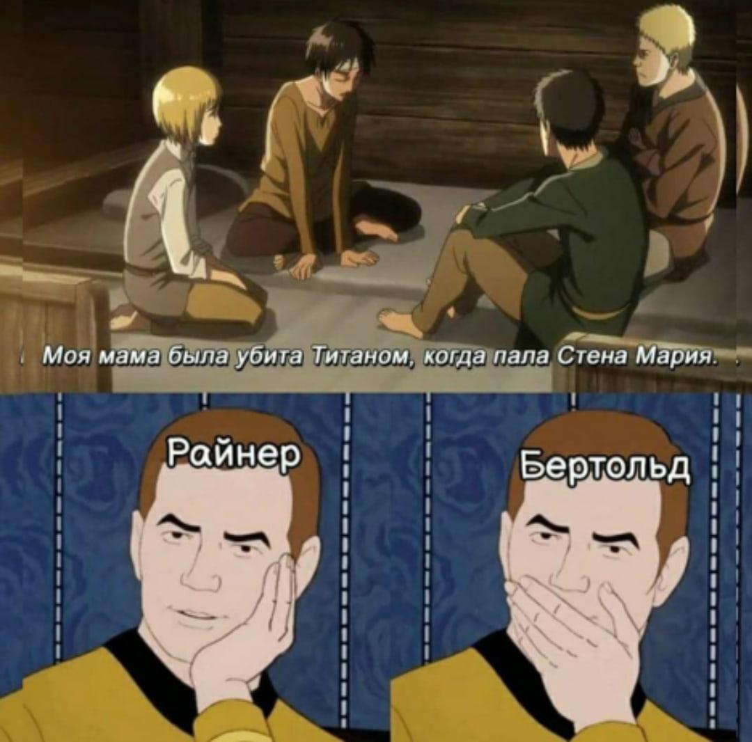 #mem@anime_apa
