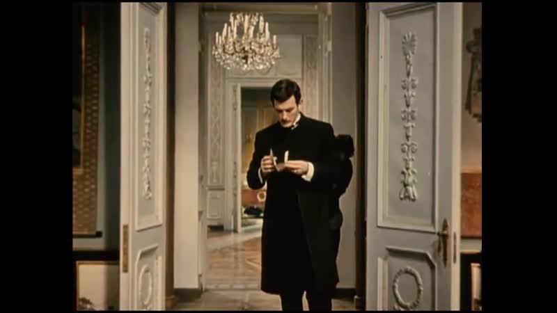 Анна Каренина художественный фильм 1967 2 я серия