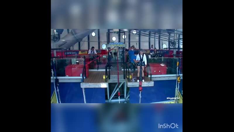 Skypark прыжок с 69м