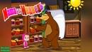 Маша и Медведь Миссия Мороженое Мультик Игра Для детей Весёлые КиНдЕрЫ
