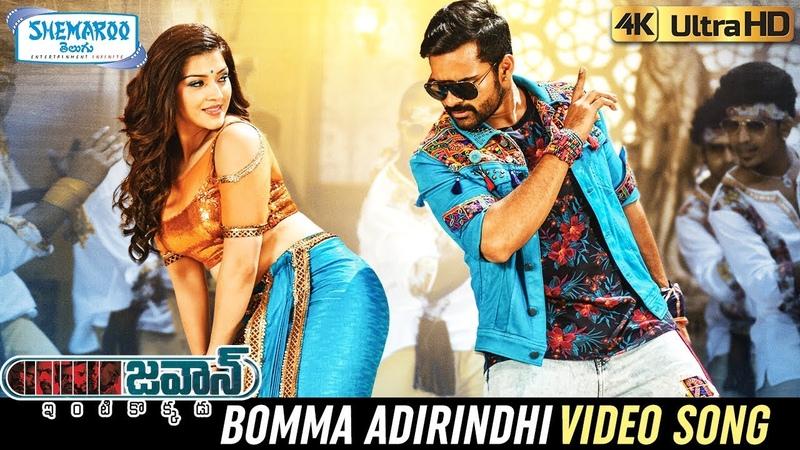 Jawaan Telugu Movie Songs 4K Bomma Adirindhi Full Video Song Sai Dharam Tej Mehreen Thaman S