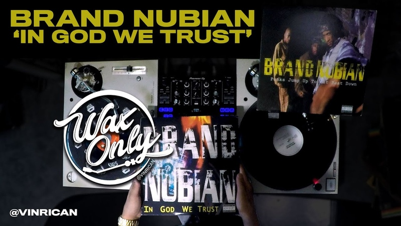 Discover Samples Used On Brand Nubian's 'In God We Trust'
