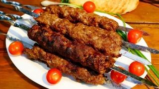 Как правильно приготовить Люля-Кебаб из рубленого мяса. Шашлык вне конкуренции!