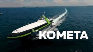 ⚓️ Легендарная «Комета» выходит на регулярные  рейсы между Севастополем и Ялтой