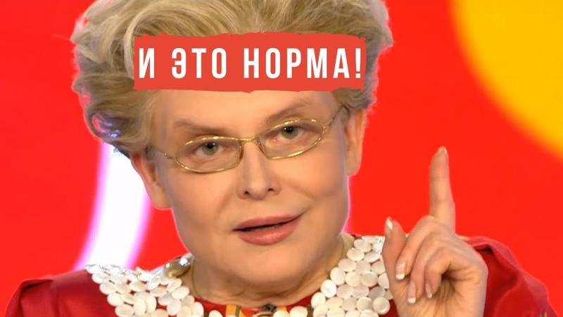 На России богатые и знаменитые лечатся за границей ради бедных и простых людей 🤣