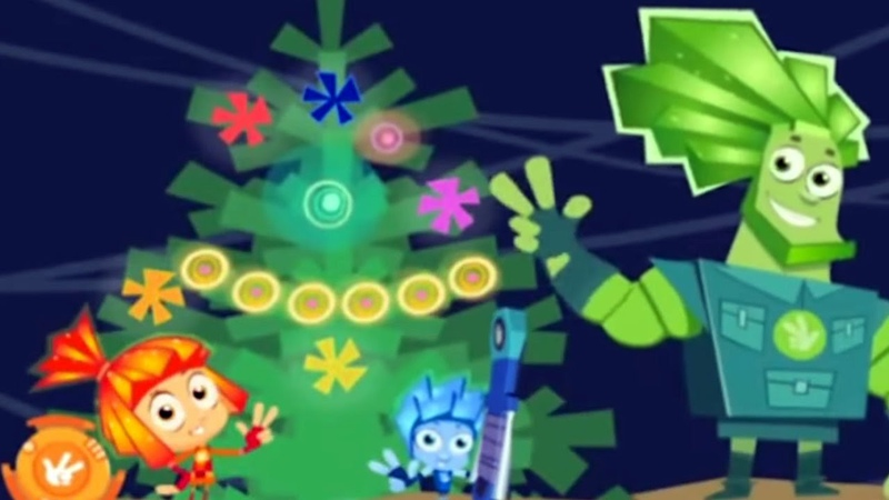 Фиксипелки Под Новый год песенки из мультфильма Фиксики