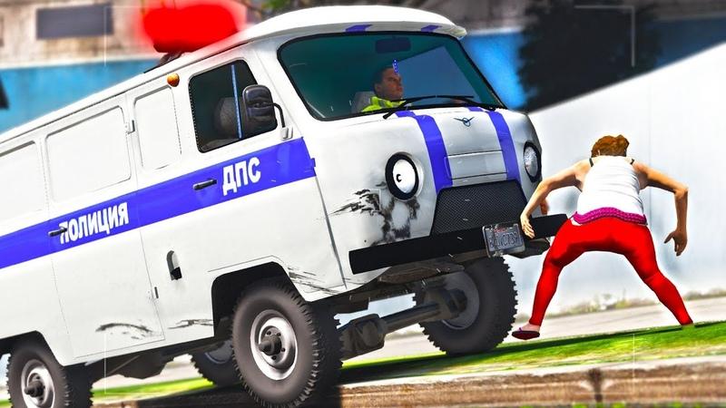 ДПС ПОГОНЯ за ДЕВУШКОЙ в ГТА 5 МОДЫ в GTA 5 Полицейские БУДНИ в ГТА 5