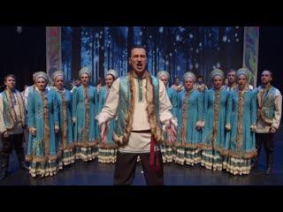 Омский народный хор - Ведьмаку заплатите чеканной монетой