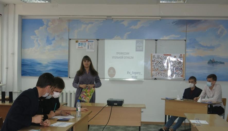 В Петровском политехе провели игры и занятия в рамках фестиваля «Вместе ярче»