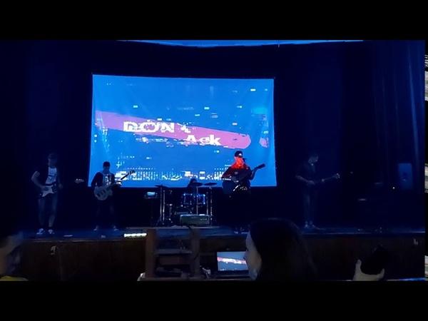 Концерт Don't Ask LIVE 18 09 2020 г Свободный