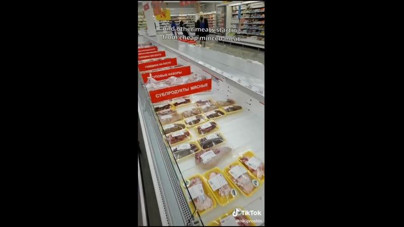 Омский Тиктокер Niki Proshin @nikiproshin обзор на супермаркет и колбасу АШАН ОМСК