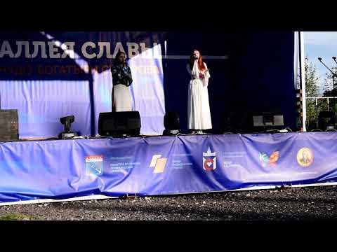 Полина Найденова и Олеся Черенкова - Ладога родная (А.Названов Е.Махаева)
