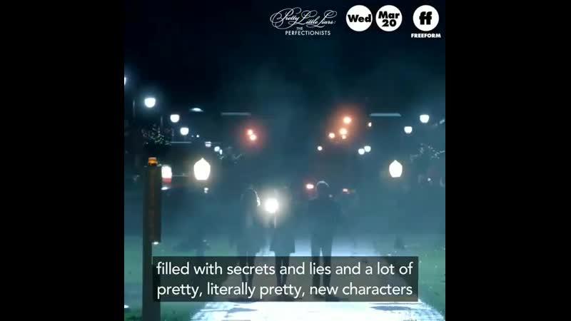 Реакция называть новую серию «Милые обманщицы: Перфекционистки»
