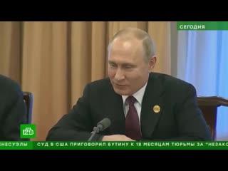 Путину дали звание почетного доктора китайского университета