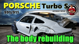 Porsche 911/991 Turbo S. The body rebuilding.