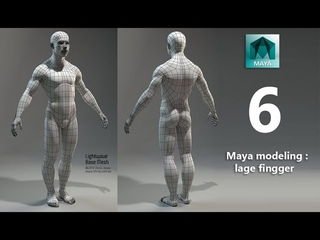 Maya Character modeling tutorial, part 6- The Body( leg modeling)