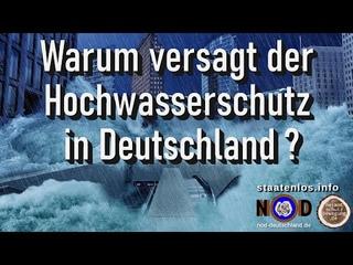 ⚠️Warum versagt der Hochwasserschutz in Deutschland ❓❓❓