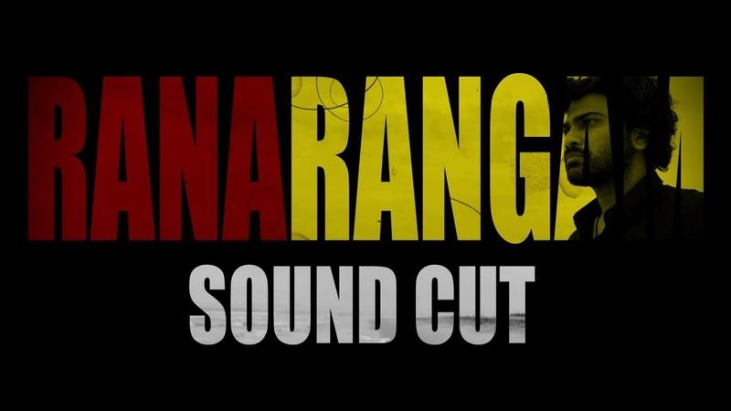 Ranarangam Sound Cut Trailer | Sharwanand, Kajal Aggarwal, Kalyani Priyadarshan | Sudheer Varma