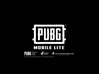 PUBG MOBILE LITE - Настройки графики