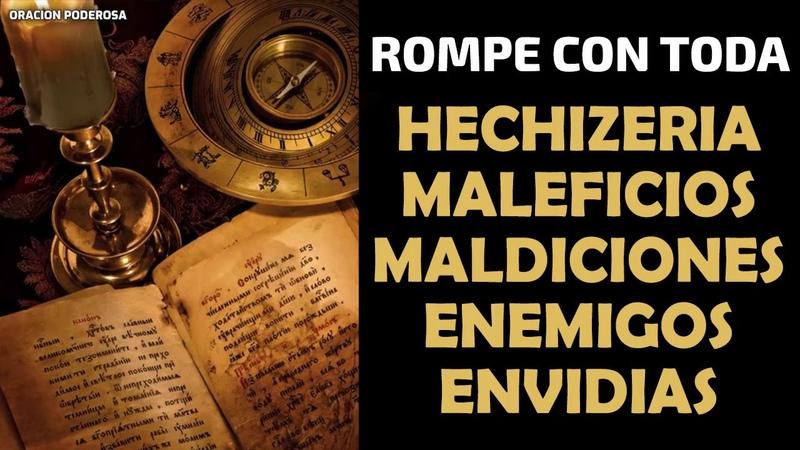 Rompe con toda hechizería maleficios maldiciones enemigos envidias malas lenguas y brujerias