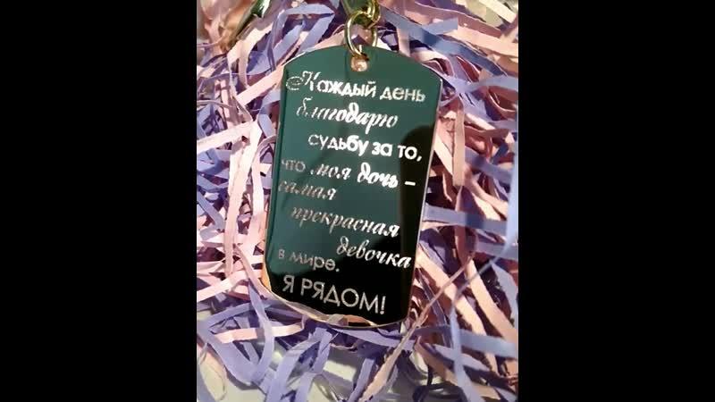 Мамы Какие же наши мамы Сувенирчик с важными словами для новоиспечённой доченьки студентки Подарок который всегда будет