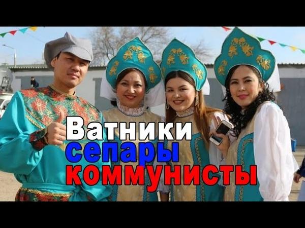 Коммунисты Казахстана за присоединение к России