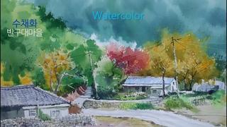 반구대마을/choeSSi art / landscape painting/최병화수채화/tutorial of watercolor
