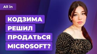Новое демо Resident Evil 8, анонс Beholder 3, Кодзима в команде Xbox? Игровые новости ALL IN за