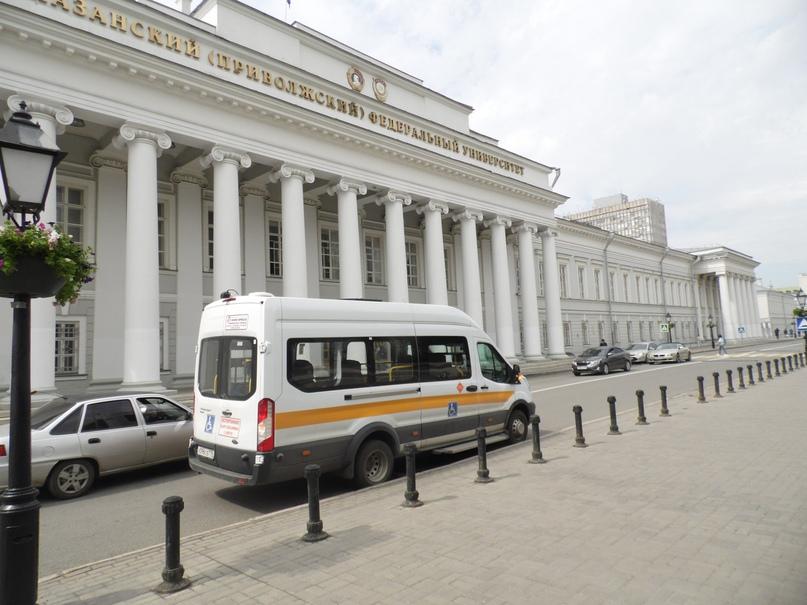 Специализированная служба такси «UNIT» для людей с инвалидностью, изображение №2