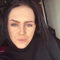 Арина Володина