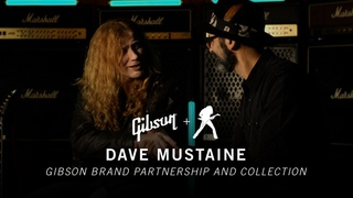 Gibson Welcomes Dave Mustaine of Megadeth